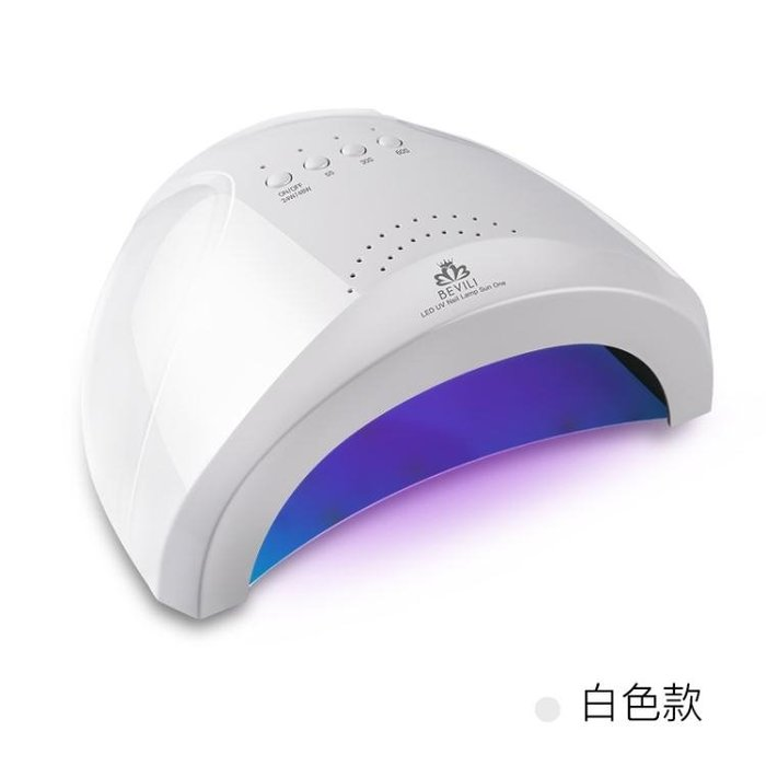 速干雙光源美甲光療機 感應烘干機烤指甲油膠led燈工具 LR3060TW