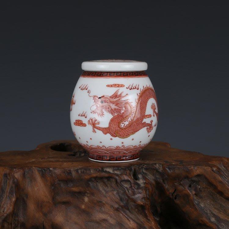 【吉木堂】大清乾隆描金釩紅龍紋茶葉罐 仿古瓷器古董古玩敗家清倉一口價JMT1120