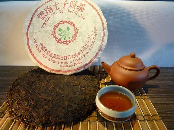 T-04 ㊣中茶牌熟茶 普洱茶 免運費