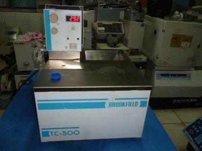 BROOKFIELD TC-500 冷卻水循環機 水浴槽 冰水機