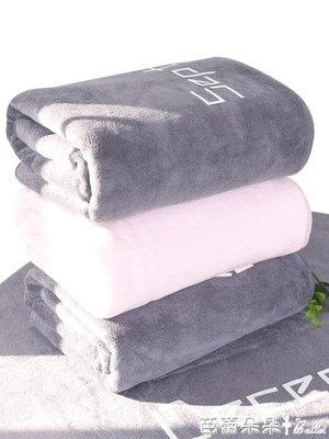 浴巾 韓版月份網紅浴巾成人男女學生情侶可愛大號毛巾比純棉柔軟超吸水