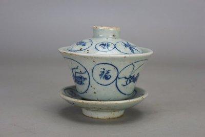 明萬曆青花昆蟲紋蓋杯茶碗 古玩古董
