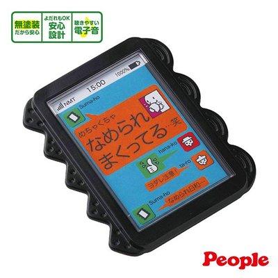 【小不點】日本 People 知育玩具 新寶寶的智慧型手機玩具 TB110 5個月以 上適用 台中可面交