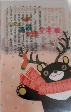 《CARD PAWNSHOP》一卡通 冬季旅遊限定 耶誕熊 高雄市政府觀光局 特製卡 絕版 限定品