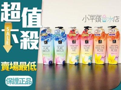 《小平頭香水店》Elastine 奢華香水 永恆珍愛/甜蜜愛戀/大馬士革玫瑰 600ML 洗髮精 潤髮乳
