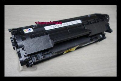 《含稅直購》全新HP 12A / Q2612A 相容碳粉匣適用 LJ1020 / 3050 /  M1319