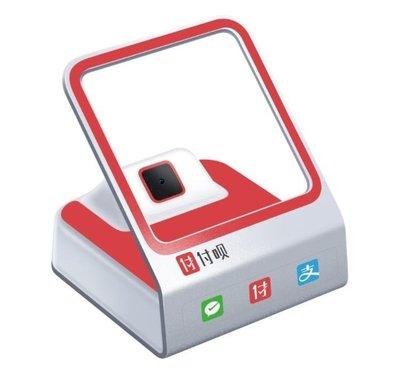 付唄快速掃描USB支持一、二維碼付款 限代理商采購