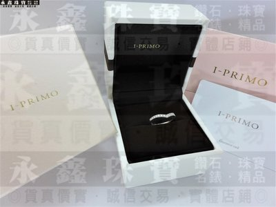日本I-PRIMO 天然鑽石線戒 15P 0.18ct HATUR系列 PT950 鉑金戒台 n0427