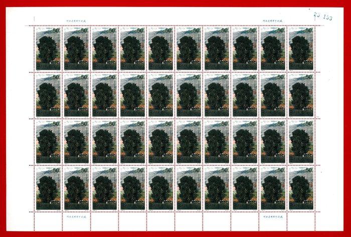 1997-5茶版張全新上品原膠、無對折(張號與實品可能不同)