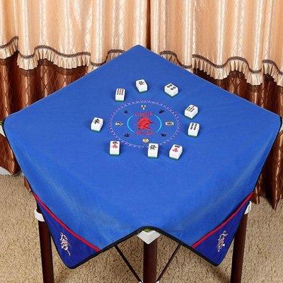 (全店免運)刺繡麻將桌布正方形家用帶兜麻將布~〖新復古時代〗