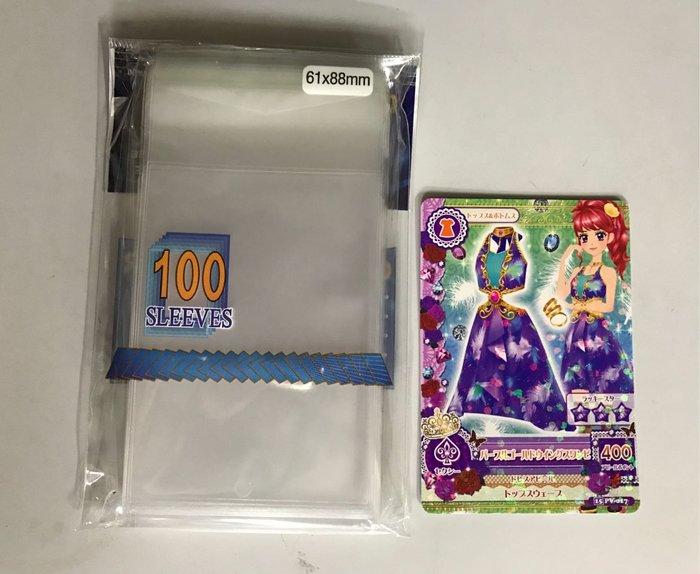 [美] 偶像學園 PV~017 紅林珠璃  卡套  收藏 送禮  機台遊戲