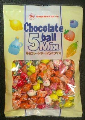 艾瑪零食館**日本進口  高岡五種類巧克力球155g