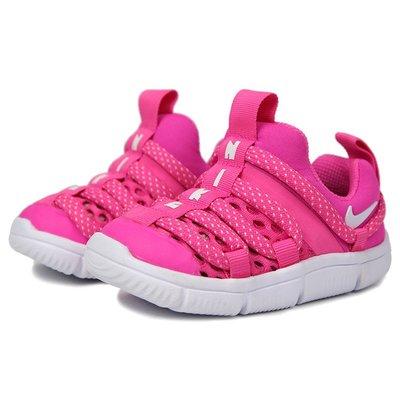 [飛董] NIKE NOVICE BR TD 運動鞋 球鞋 小朋友 小童鞋 BQ6721 600 粉紅 白 毛毛蟲