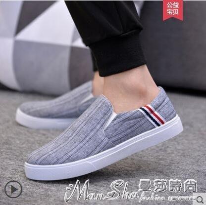 豆豆鞋鞋子男鞋豆豆休閒鞋透氣帆布鞋一腳蹬懶人板鞋老北京布鞋夏季