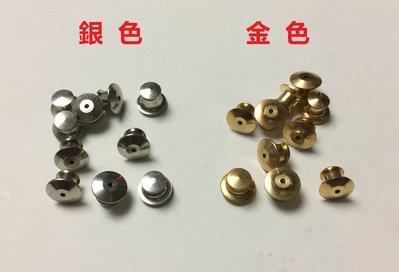 可欣台灣精品:金色安全扣/銀色安全扣(下標以後請註明顏色及數量即可)