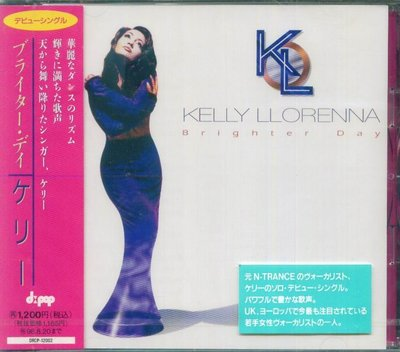 K - Kelly Llorenna - Brighter Day - 日版 - NEW