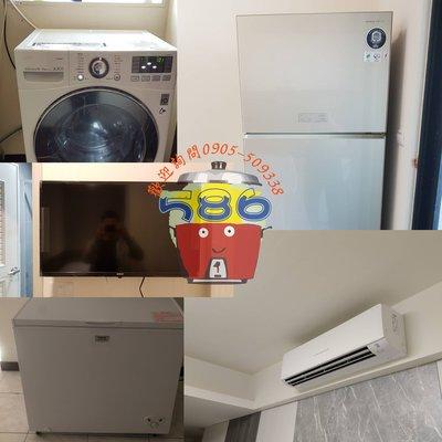 台南店面.《台南586家電館》聲寶87公升直立式冷凍櫃.直冷式 【SRF-90S】可拉式四層透明抽屜