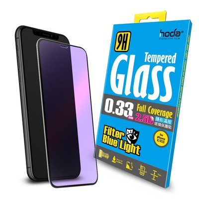【藍宇3C】HODA IPhone X/Xs/11 pro 5.8吋 2.5D隱形滿版抗藍光9H鋼化玻璃保護貼