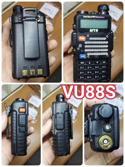 附電池天線座充 VHF UHF FRS UV VU 多款雙頻無線電對講機 功能正常