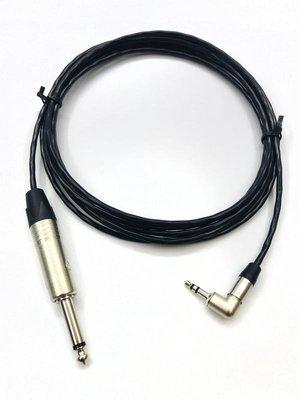 【老羊樂器店】音源線 CANARE線材 NEUTRIK接頭 6.3單音轉3.5立體聲 6.3單聲道 3.5雙聲道 2公尺