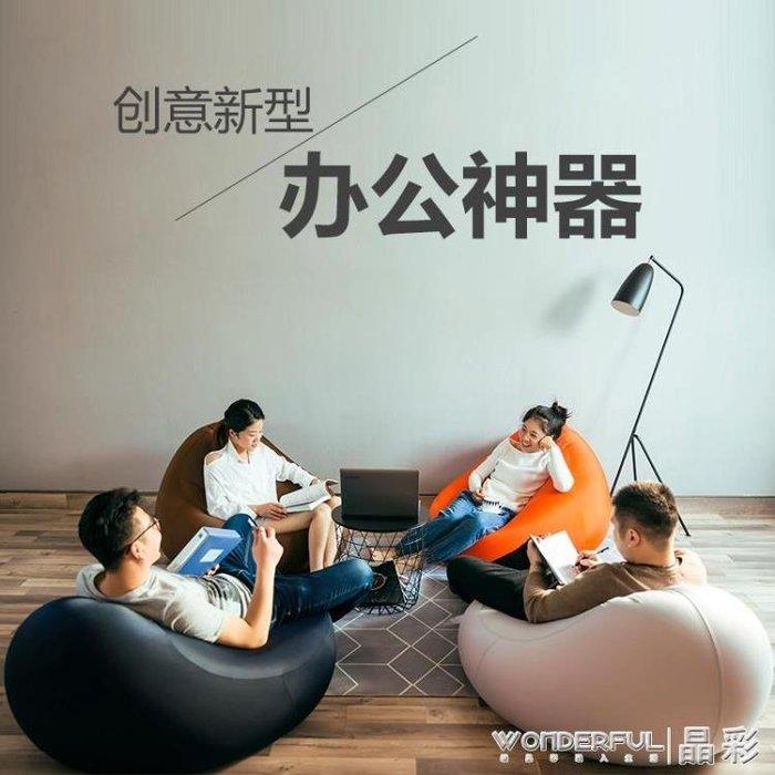 懶人沙發 豆袋單人創意現代簡約兒童臥室豆包榻榻米雙人懶人椅 JD