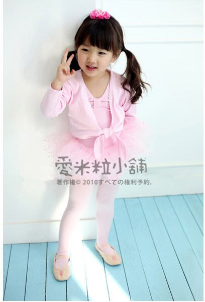 兒童芭蕾舞衣外搭小外套 跳舞服罩衫 瑜珈舞蹈 9分袖 ☆愛米粒☆ 1037粉色