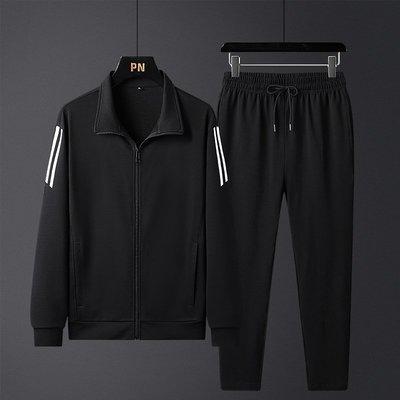 男防風外套夾克風衣2020春秋新款可定制LOGO運動套裝長袖青少年休閑運動服套裝兩件套