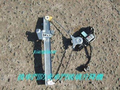[重陽 ]三菱GRUNDER 2005-2012年車門玻璃升降機/[後門]有防夾功能