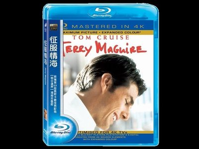 【BD藍光】征服情海4K2K超清版Jerry Maguire(得利公司貨) - 不可能的任務 湯姆克魯斯