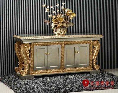 [紅蘋果傢俱] CT 新古典 歐式奢華 櫃子 儲櫃 收納櫃 玄關櫃 餐邊櫃