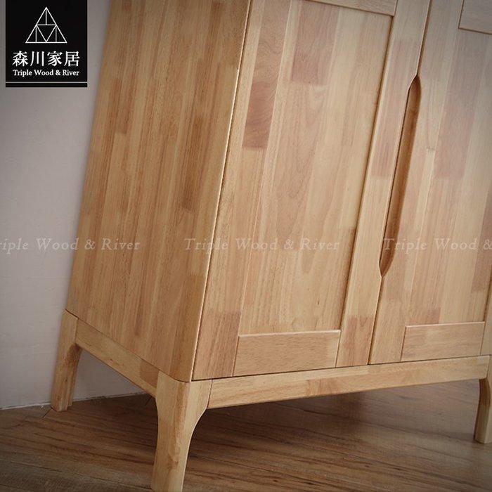 《森川家居》NLF-02LF20-北歐實木雙門鞋櫃 收納櫃客廳起居室民宿/原木全實木臥室設計/美式LOFT品東西IKEA