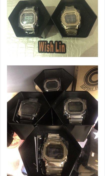 G-shock GMW-B5000GD 金色 銀色 黑色全金屬 不鏽鋼 電子錶