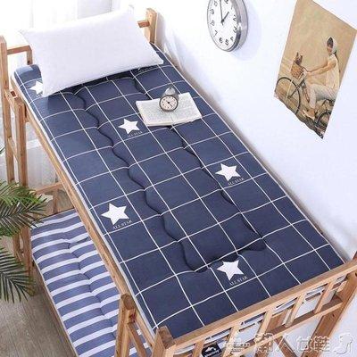 床墊單人加厚床墊學生上下鋪軟褥子1.0米宿舍墊被LX