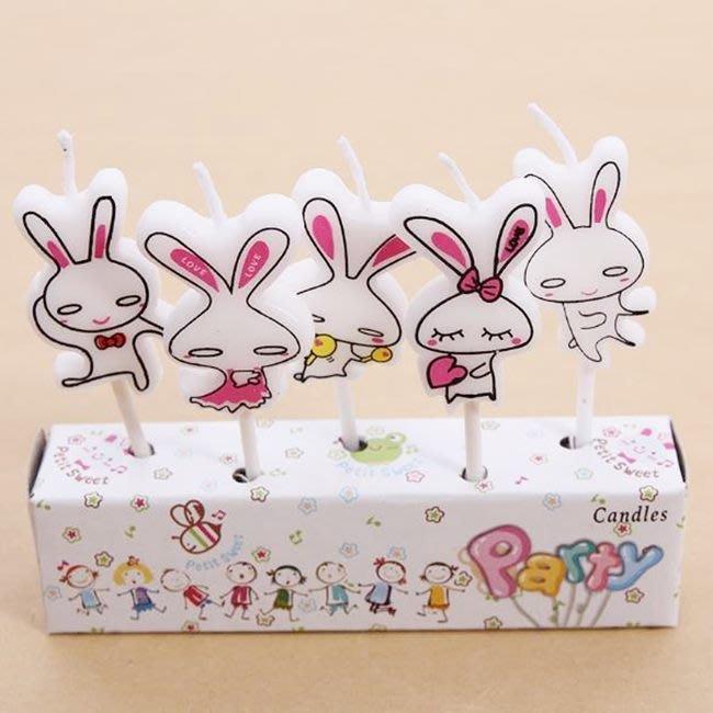 蠟燭 生日蠟燭 蛋糕蠟燭 可愛蠟燭 兒童(小兔子款) 糖果蠟燭 生日蠟燭 求婚 告白 情人節【P11000413】