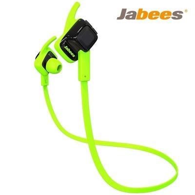 【3C工坊】Jabees BeatING 藍牙4.1運動型防水耳機(綠色)
