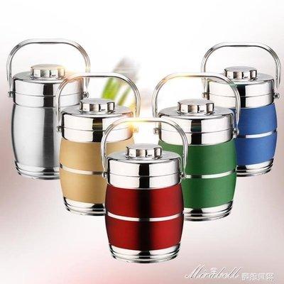雙層不銹鋼保溫飯盒三層保溫桶3層便當盒大容量多層提鍋多種顏色 現在有各種小禮物隨機送唷