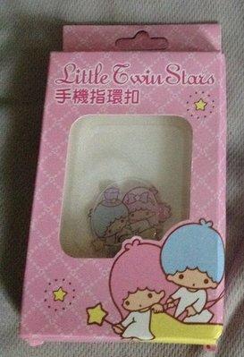 全新Little Twin Stars雙子星手機指環扣/