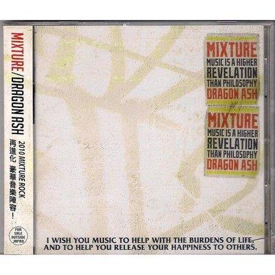 【全新未拆,殼裂】Dragon Ash:MIXTURE《CD+DVD》2010 MIXTURE ROCK 豪華音樂陣容