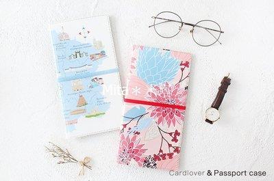 米塔手帳~Mita~~#273026~護照夾 ~ 花町物語 粉色  收納整理 可放旅遊筆記本共用
