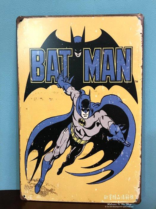 ~*歐室精品傢飾館*~美式鄉村/Loft復古工業風 鐵板畫 蝙蝠俠 民宿 居家 餐廳 英雄系列 復仇者聯盟~新款上市~