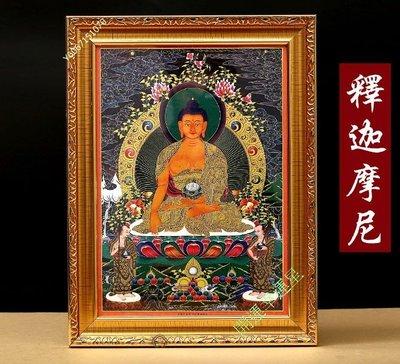 【幸運星】藏傳佛教 釋迦牟尼唐卡 鎮宅藏傳佛教掛畫 風水畫 已裱框 36*28cm 唐卡 1127 A220-12