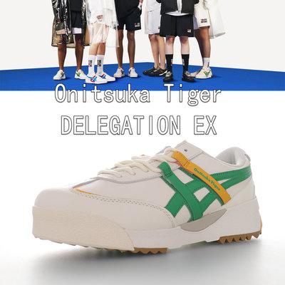 Onitsuka Tiger/鬼塚虎 DELEGATION EX 日本流行時尚男女鞋款 全新系列 休閒鞋 運動鞋