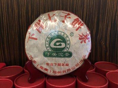 【舞茶湯】2004年下關FT8653-3+1