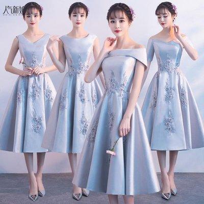 【小仙女の美麗衣櫥】中大尺碼 伴娘禮服...