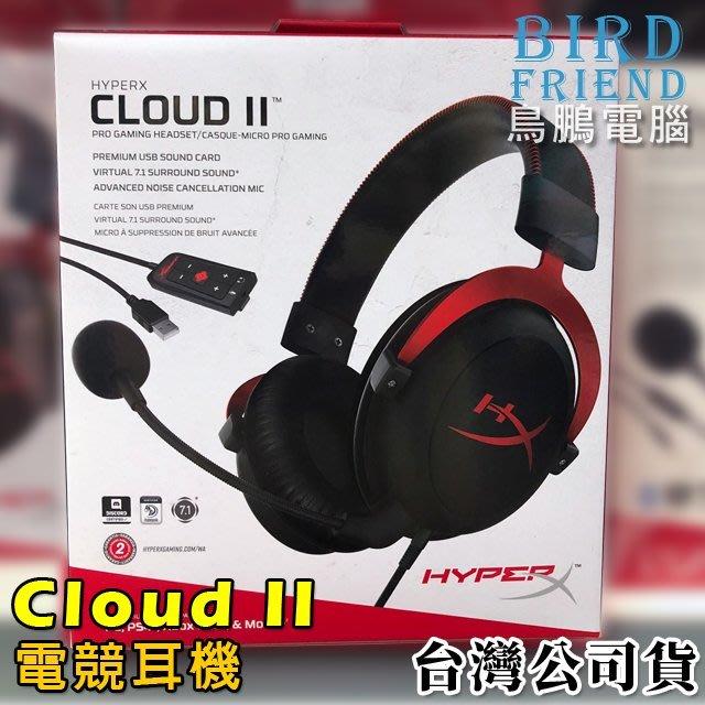 【鳥鵬電腦】金士頓 KHX-HSCP-RD 紅 HyperX Cloud II 2代  電競耳機 7.1音效 台灣公司貨