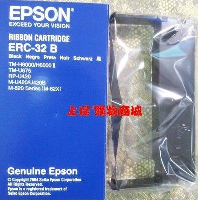 上堤┐ (含稅20個1700元 每個85元) ERC-32原廠色帶POS發票機EPSON RPU-420 A-600