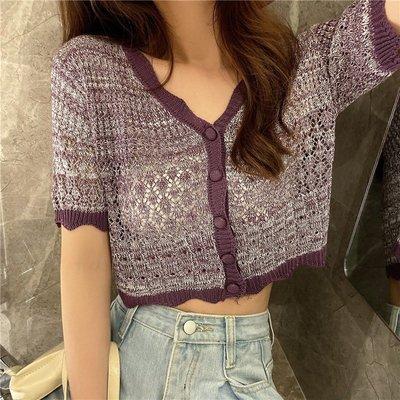 紫色短款上衣女性感鏤空木耳邊開衫外套V領短袖修身撞色針織小衫