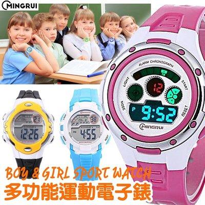 【贈盒】運動電子錶 兒童手錶 男孩女孩...