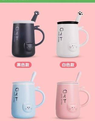 馬克杯 韓版潮流超萌杯子陶瓷帶蓋勺馬克杯咖啡牛奶杯情侶水壺創意女學生   全館免運