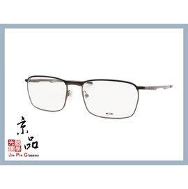 【OAKLEY】CONDUCTOR OX3186 0254 深鐵灰色 輕量金屬框 光學眼鏡 公司貨 JPG 京品眼鏡